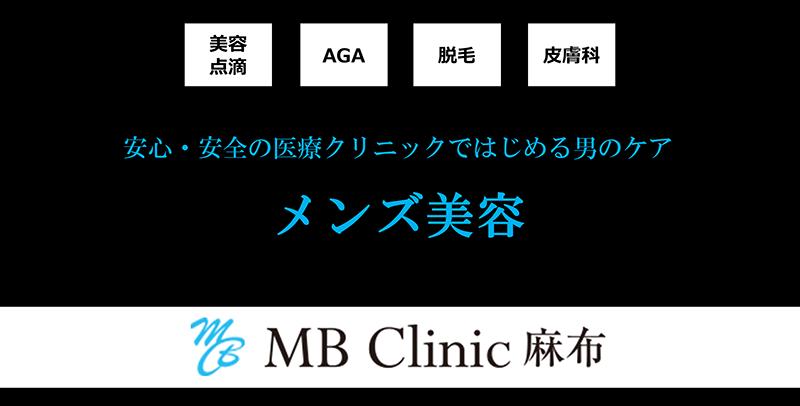bnr_mb